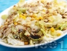 Рецепта Салата айсберг с царевица и кедрови ядки